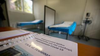 Κορωνοϊός: «Απόδραση» από την ύφεση μέσω επενδύσεων στην Υγεία – Η χρήση του ESM