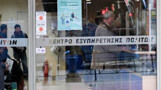 ΚΕΠ: Αναλυτικά οι οδηγίες για τις τηλεφωνικές αιτήσεις για πιστοποιητικά
