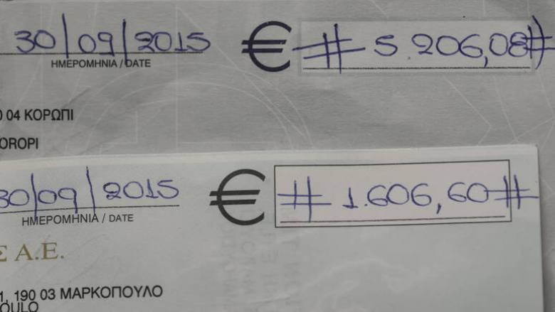 Κορωνοϊός: Μειώθηκαν οι ακάλυπτες επιταγές τον Μάρτιο