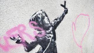 Ο Banksy μένει σπίτι και... δημιουργεί στο μπάνιο του