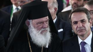 Επικοινωνία Μητσοτάκη - Ιερώνυμου: Η Εκκλησία ακολουθεί τις υποδείξεις των Αρχών, προέχει η υγεία