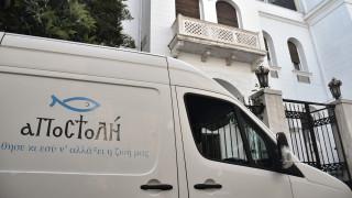 «ΑΠΟΣΤΟΛΗ» και «Μασούτης: «Μαζί» για πάνω από 1.000 οικογένειες σε Θράκη και Αθήνα