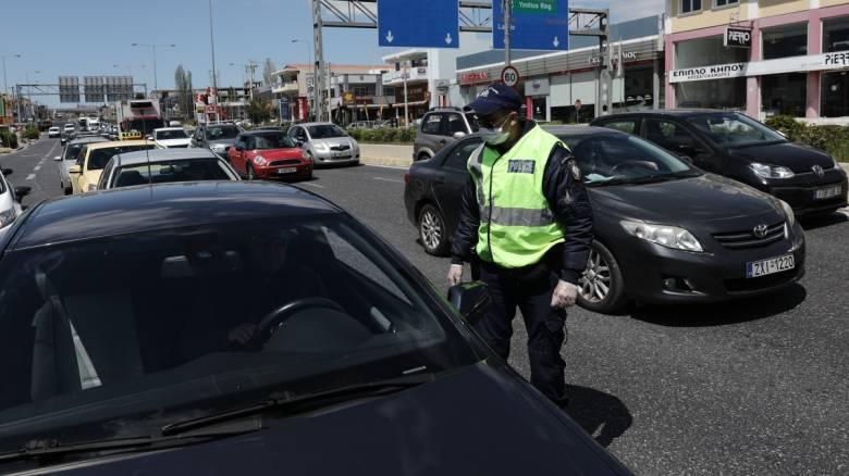 Κορωνοϊός: Νέα μέτρα περιορισμού μετακινήσεων - Τι θα ισχύει από Μ.Σάββατο έως Δευτέρα του Πάσχα