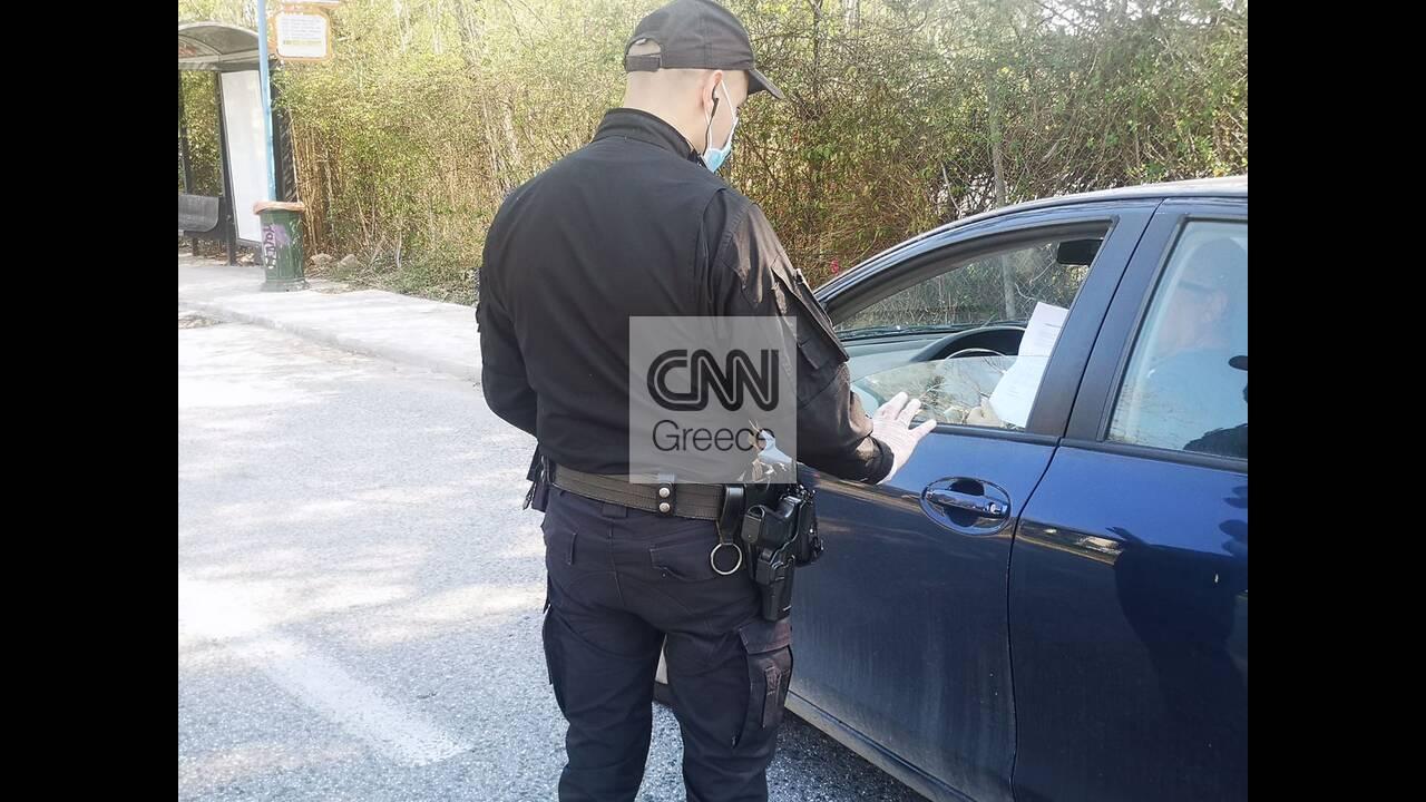 https://cdn.cnngreece.gr/media/news/2020/04/16/215668/photos/snapshot/elegxoi-2.jpg