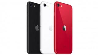 Πόσο θα κοστίζει και πότε θα έρθει στην Ελλάδα το νέο iPhone SE