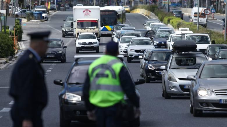 Κορωνοϊός: 1.738 παραβάσεις για άσκοπες μετακινήσεις την Μ. Πέμπτη - Δέκα συλλήψεις
