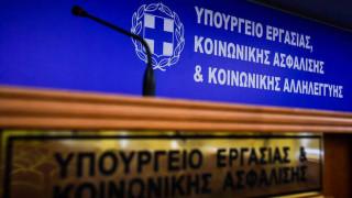 Υπ. Εργασίας σε Τσίπρα για τα voucher: Οι Έλληνες πλήρωσαν πολύ ακριβά δίδακτρα όσο κυβερνούσε