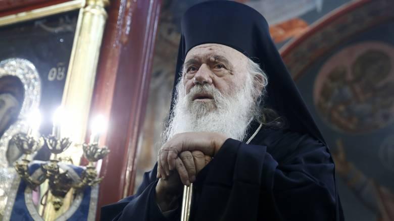 Ιερώνυμος: Στη δική μας την εκκλησία, του δικού μας σπιτιού, να προσκαλέσουμε τον Κύριο