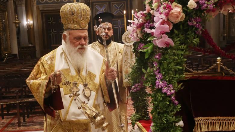 Πάσχα 2020 - Αρχιεπίσκοπος Ιερώνυμος: Σ' αυτή τη δύσκολη συγκυρία ας έχουμε ελπίδα