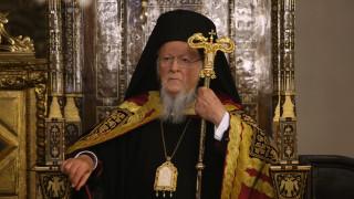 Πάσχα 2020 - Οικουμενικός Πατριάρχης: Η πανδημία απέδειξε πόσο εύθραυστος είναι ο άνθρωπος