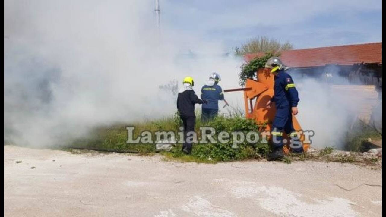 https://cdn.cnngreece.gr/media/news/2020/04/19/215990/photos/snapshot/fotia-lamia-1.jpg