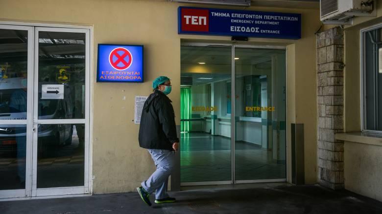 Κορωνοϊός: Πρώτο κρούσμα στην Λαμία - Θετικός στον ιό ένας 54χρονος
