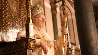 Πάσχα 2020: Τηλεφωνική επικοινωνία Τραμπ με Οικουμενικό Πατριάρχη