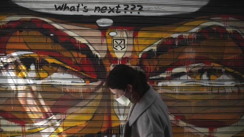 Κορωνοϊός: Νέα βελτίωση της θέσης της Ελλάδας στον παγκόσμιο «χάρτη»