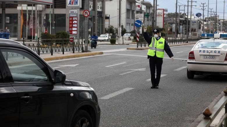 Απαγόρευση κυκλοφορίας: «Τσουχτερά» πρόστιμα για τις άσκοπες μετακινήσεις την Κυριακή του Πάσχα