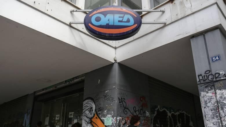 ΟΑΕΔ: Πότε ανοίγει η πλατφόρμα για τους δικαιούχους των 400 ευρώ