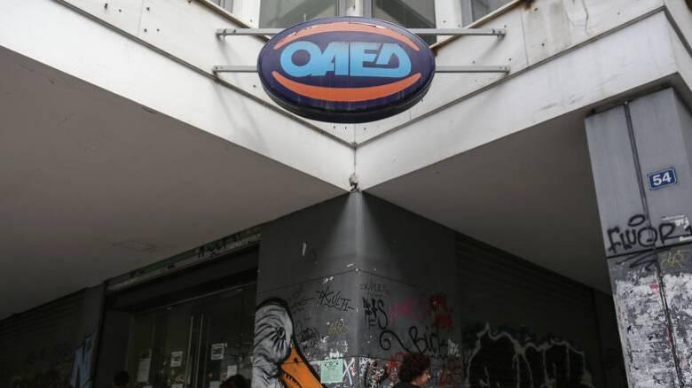 OAEΔ: Από την Πέμπτη η καταβολή των 400 ευρώ σε μακροχρόνια ανέργους