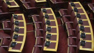 Άδεια ειδικού σκοπού: Επέκταση της χορήγησης προβλέπει τροπολογία