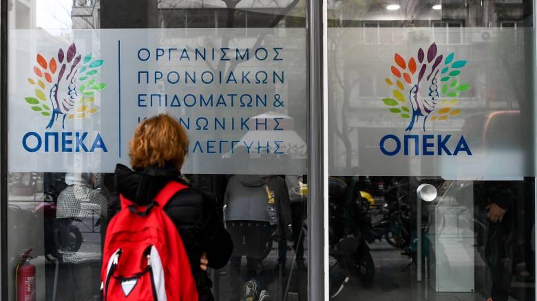 ΟΠΕΚΑ: Οι ημερομηνίες καταβολής των επιδομάτων και των παροχών