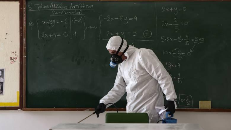 Κορωνοϊός: Αυτά είναι τα κριτήρια που θα καθορίσουν το άνοιγμα των σχολείων