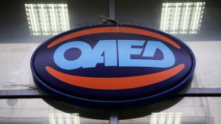 ΟΑΕΔ: Ξεκίνησε η καταβολή των 400 ευρώ σε μακροχρόνια ανέργους