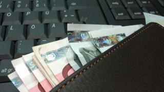 Επίδομα 800 ευρώ: Οι νέες κατηγορίες εργαζομένων που θα το λάβουν