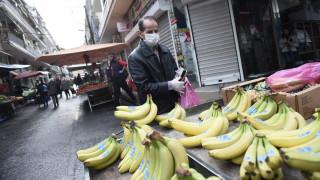 Κορωνοϊός: Λειτουργούν ξανά από το Σάββατο οι λαϊκές αγορές στη Θεσσαλία