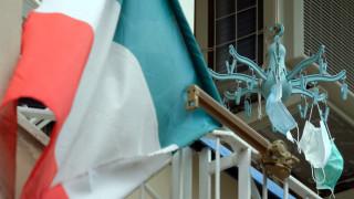 Κορωνοϊός – Ιταλία: Μειώθηκε ο ρυθμός μετάδοσης του ιού αλλά όχι και οι νεκροί