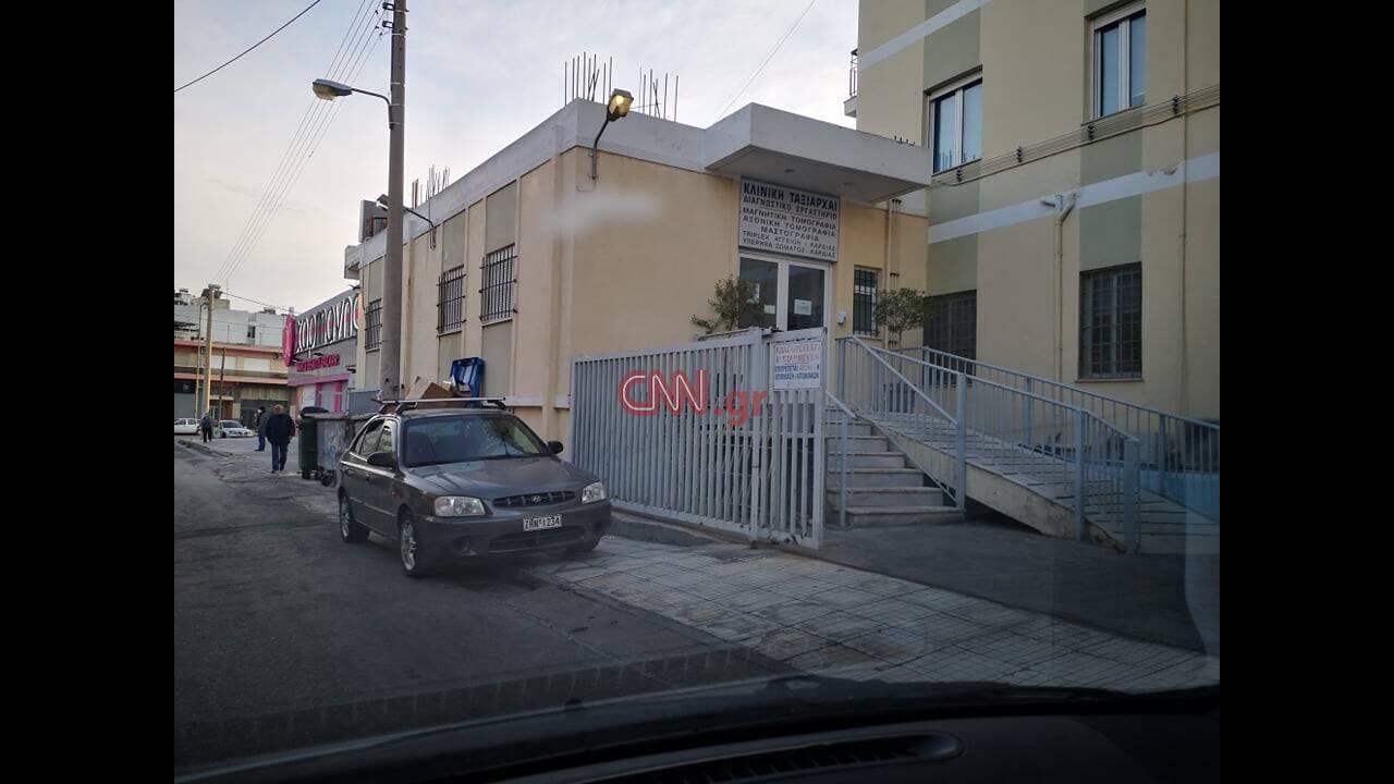 https://cdn.cnngreece.gr/media/news/2020/04/24/216660/photos/snapshot/93777021_559424364766468_4508143376352149504_n.jpg