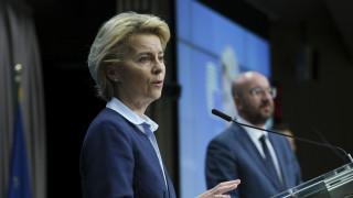 Γερμανικός Τύπος για Σύνοδο Κορυφής ΕΕ: «Κίνδυνος από τη στάση των χωρών του Βορρά»
