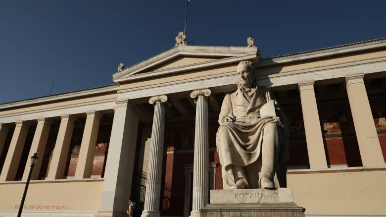 Νομική ΕΚΠΑ: Ανάμεσα στις 300 καλύτερες Νομικές Σχολές του κόσμου