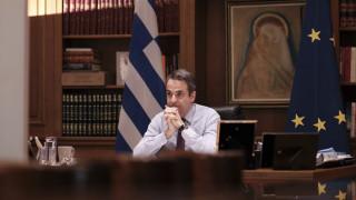 Κορωνοϊός: Συμμετοχή Μητσοτάκη σε τηλεδιάσκεψη ηγετών που απέκρουσαν την πανδημία