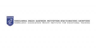 Επιστολή της Πανελλήνιας Ένωσης Ιδιωτικών ΙΕΚ στον Μητσοτάκη