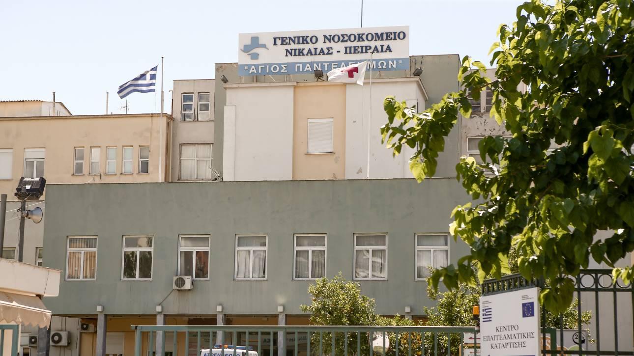 Κορωνοϊός: Κατεπείγουσα εισαγγελική έρευνα στο νοσοκομείο Νίκαιας για την απόκρυψη κρουσμάτων