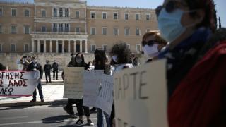 Συγκεντρώσεις διαμαρτυρίας σε Αθήνα και Θεσσαλονίκη για το πολυνομοσχέδιο για την Παιδεία