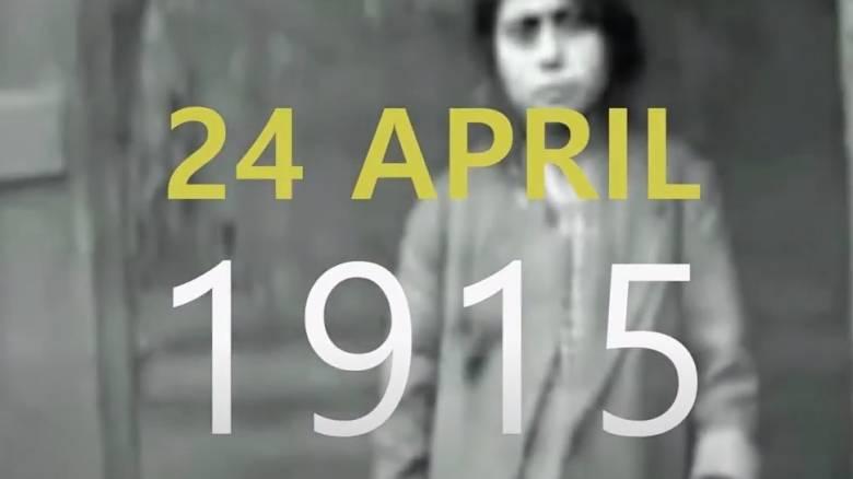 Με διαδικτυακή εκδήλωση τιμήθηκε η μνήμη των θυμάτων της Γενοκτονίας των Αρμενίων