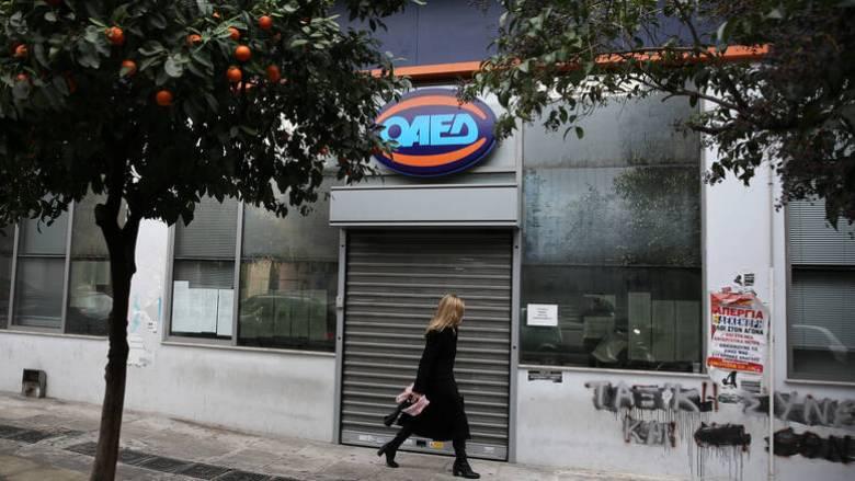 ΟΑΕΔ - Επίδομα 400 ευρώ: Προθεσμία έως τις 3 Μαΐου για την καταχώριση IBAN
