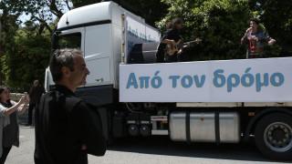 Μουσικό διάλειμμα στο Μαξίμου: Ο πρωθυπουργός στο ρυθμό της Άλκηστις Πρωτοψάλτη