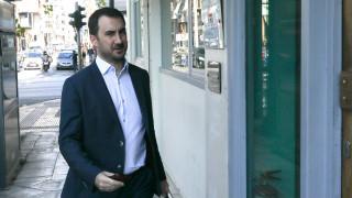 ΣΥΡΙΖΑ: Να αποσυρθεί αμέσως το αντιπεριβαλλοντικό νομοσχέδιο-έκτρωμα