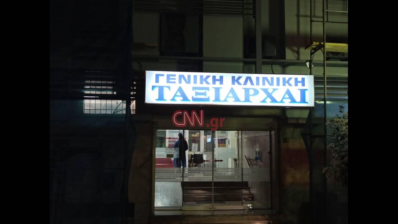https://cdn.cnngreece.gr/media/news/2020/04/25/216875/photos/snapshot/94352272_2038819436261462_4439940631426498560_n.jpg