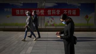 Reuters: Η ΕΕ υποκύπτει στις κινεζικές πιέσεις για τον κορωνοϊό