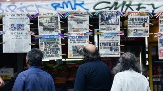 Τα πρωτοσέλιδα των κυριακάτικων εφημερίδων (26 Απριλίου 2020)