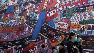 Κορωνοϊός: Τέλος οι «απολίτιστες» συμπεριφορές στο Πεκίνο - Τι προβλέπεται για βήχα και φτέρνισμα