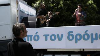Πρωτοψάλτη: Ο Κ. Μητσοτάκης ζήτησε να περάσουμε από το Μαξίμου