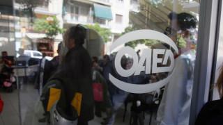 ΟΑΕΔ: Σήμερα ξεκινά η καταβολή των 400 ευρώ στους μακροχρόνια ανέργους