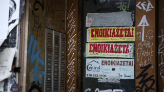 Κορωνοϊός: Τα μυστικά για την έκπτωση 40% στα ενοίκια