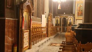 Κορωνοϊός - Σύψας: Ενδεχομένως να μην φιλάμε εικόνες ή το χέρι του ιερέα