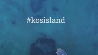 Κορωνοϊός: Ένα εντυπωσιακό βίντεο από την Κω για τους επαγγελματίες Υγείας