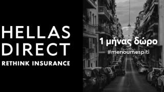 Hellas Direct: Μέχρι τις 31/5 η προσφορά 1 μήνα δώρο στην ασφάλεια αυτοκινήτου όλων των οδηγών