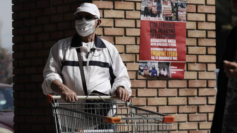 Κορωνοϊός: Τι άλλαξε στο ωράριο λειτουργίας των σούπερ μάρκετ
